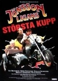 Jonssonligans storsta kupp is the best movie in Stellan Skarsgard filmography.
