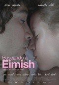 Buscando a Eimish is the best movie in Birol Unel filmography.