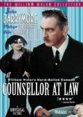 Counsellor at Law movie in William Wyler filmography.