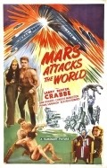 Mars Attacks the World is the best movie in Kenne Duncan filmography.