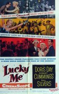 Lucky Me movie in Marcel Dalio filmography.