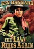 The Law Rides Again is the best movie in Ken Maynard filmography.