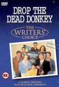 Drop the Dead Donkey  (serial 1990-1998) is the best movie in Geoffrey McGivern filmography.