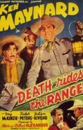 Death Rides the Range movie in Ken Maynard filmography.