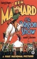 The Wagon Show movie in Ken Maynard filmography.