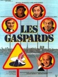 Les gaspards movie in Michel Serrault filmography.