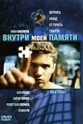 The I Inside is the best movie in Ryan Phillippe filmography.