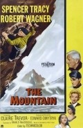 The Mountain movie in Edward Dmytryk filmography.