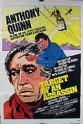Target of an Assassin movie in Anthony Quinn filmography.