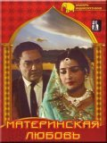 Mamta movie in Dharmendra filmography.