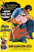 The Long Wait movie in Anthony Quinn filmography.