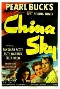 China Sky movie in Anthony Quinn filmography.