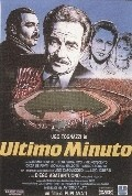 Ultimo minuto is the best movie in Marco Leonardi filmography.