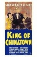 King of Chinatown movie in Anthony Quinn filmography.