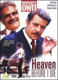 Heaven Before I Die movie in Joanna Pacula filmography.