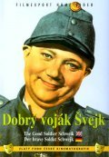 Dobry vojak Svejk is the best movie in Svatopluk Benes filmography.