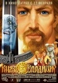 Knyaz Vladimir movie in Sergei Bezrukov filmography.