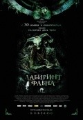 El laberinto del fauno movie in Guillermo del Toro filmography.