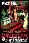 The Exploits of Elaine movie in Louis J. Gasnier filmography.