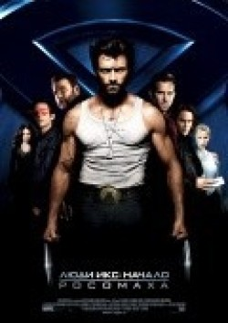 X-Men Origins: Wolverine movie in Dominic Monaghan filmography.