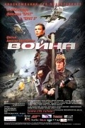 Voyna movie in Vladimir Gostyukhin filmography.