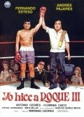 Yo hice a Roque III is the best movie in Antonio Ozores filmography.