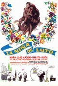 La nina de luto movie in Alfredo Landa filmography.