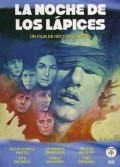 La noche de los lapices is the best movie in Leonardo Sbaraglia filmography.