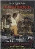 Cajas espanolas, Las movie in Manuel Barcelo filmography.