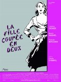 La fille coupee en deux movie in Claude Chabrol filmography.