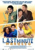 Last Minute Marocco is the best movie in Babak Karimi filmography.