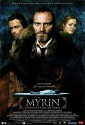 Myrin movie in Baltasar Kormakur filmography.
