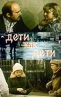 Deti kak deti movie in Anatoli Kuznetsov filmography.