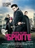 In Bruges movie in Colin Farrell filmography.