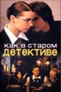 Kak v starom detektive movie in Anna Aleksakhina filmography.