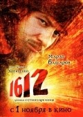 1612 movie in Andrey Fedortsov filmography.