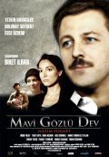 Mavi gozlu dev is the best movie in Ugur Polat filmography.