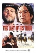 The Last of His Tribe movie in Jon Voight filmography.