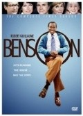Benson is the best movie in Robert Guillaume filmography.