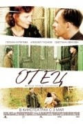 Otets is the best movie in Polina Kutepova filmography.