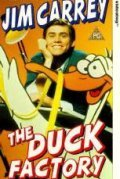 The Duck Factory movie in Jim Carrey filmography.