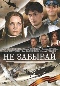 Ne zabyivay movie in Tatyana Dogileva filmography.