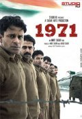 1971 is the best movie in Manav Kaul filmography.