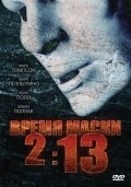 2:13 is the best movie in Mark Pellegrino filmography.