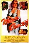 Man Crazy movie in John Brown filmography.