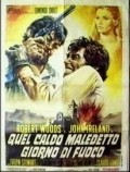 Quel caldo maledetto giorno di fuoco movie in John Ireland filmography.
