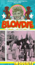 Blondie in Society movie in Jonathan Hale filmography.