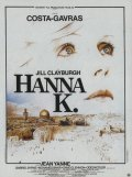 Hanna K. movie in Gabriel Byrne filmography.