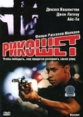 Ricochet movie in Russell Mulcahy filmography.