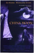 China Moon movie in Charles Dance filmography.